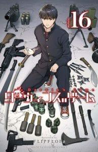 Darwin's Game Manga Volume 16 Cover