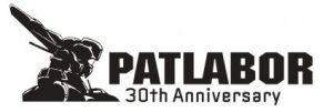 Patlabor 30th Anniversary Logo