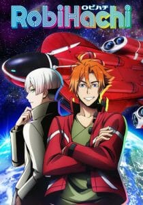 Robihachi Anime Key Visual