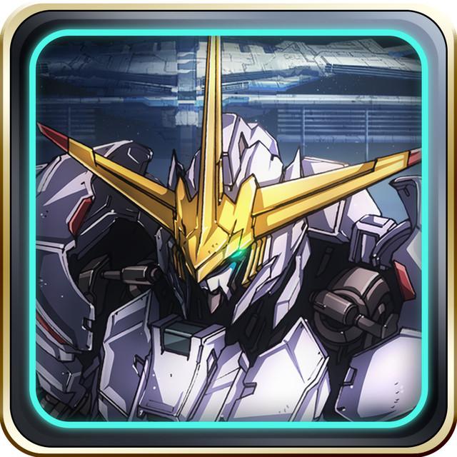 Gundam Iron-Blooded Orphans - Uror Hunt App Icon