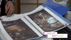 KyoAni Behind the Scenes 020 - 20141007