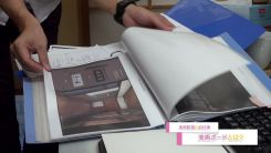 KyoAni Behind the Scenes 022 - 20141007