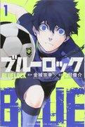 Rekomendasi Top 15 Manga Tahun 2020 Oleh Toko Buku Jepang 16