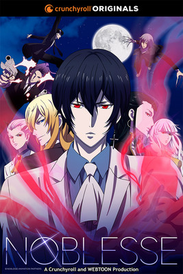 Noblesse Anime's 2nd Trailer Streamed