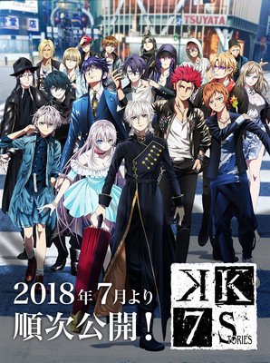 "Animax Asia is set to Air the six-part ""K: Seven Stories"" Anime Films"
