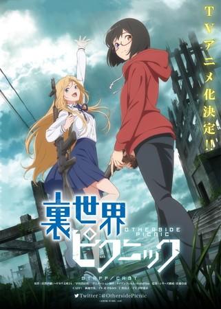 'Urasekai Picnic' Sci-fi Yuri Anime Reveals 2nd Promo Video