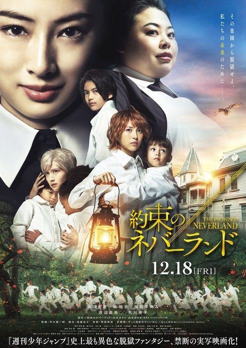 Yakusoku no Neverland's Live-Action Film Reveals Theme Song in Full Trailer