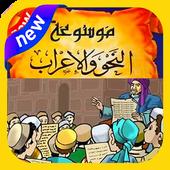 Comaltaalimimtihanajihawiyaarabic 10 Apk Download