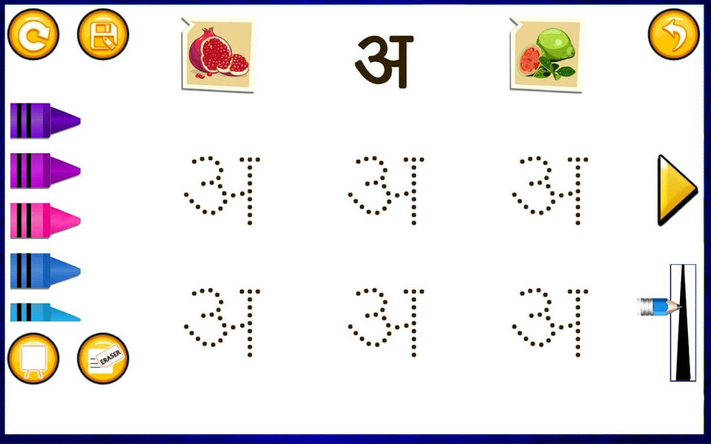 Learn With Fun Hindi Alphabets 2 0 2 Apk Download