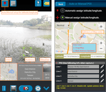 GPS Map Camera Apk Download latest version 1 6 6  com jkfantasy     com jkfantasy gpsmapcamera
