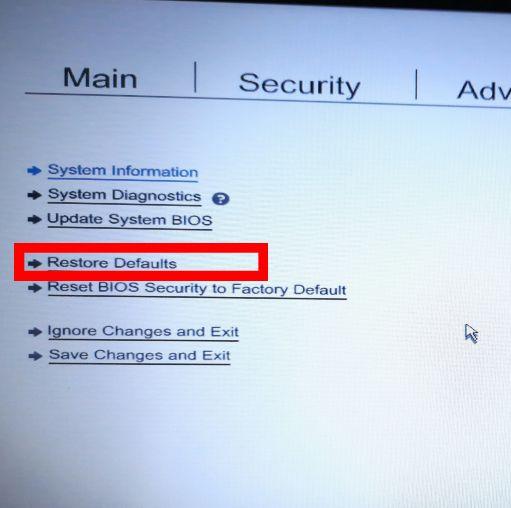 Restablecer la configuración del BIOS a la predeterminada