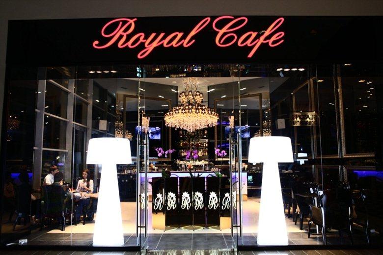 royal cafe coshneanu design studio
