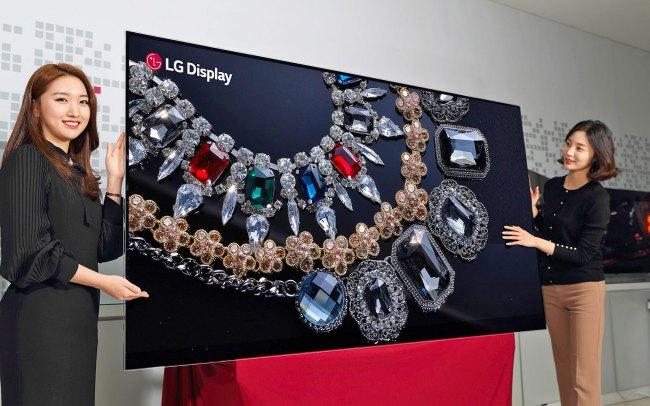 """LG 88"""" OLED 8K TV"""