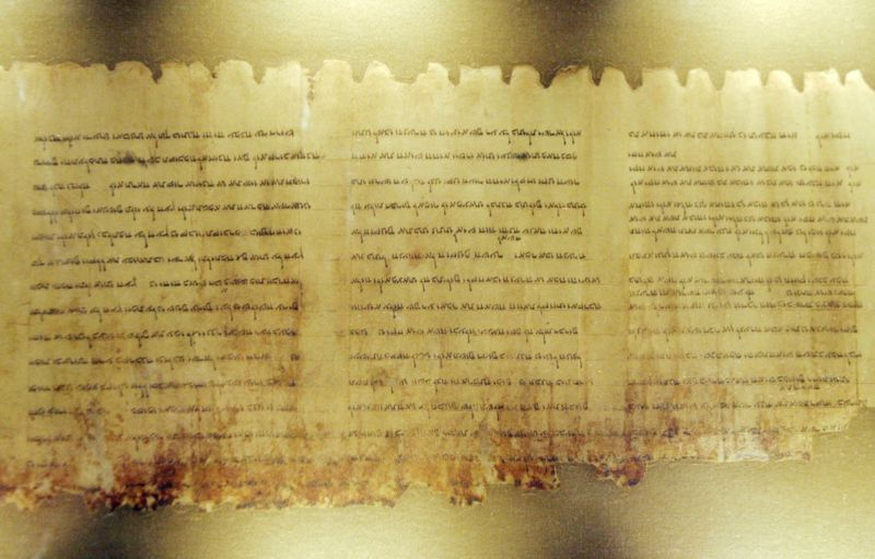 Partial view of the Dead Sea Temple Scroll, one of the longest biblical texts found since the 1940s.