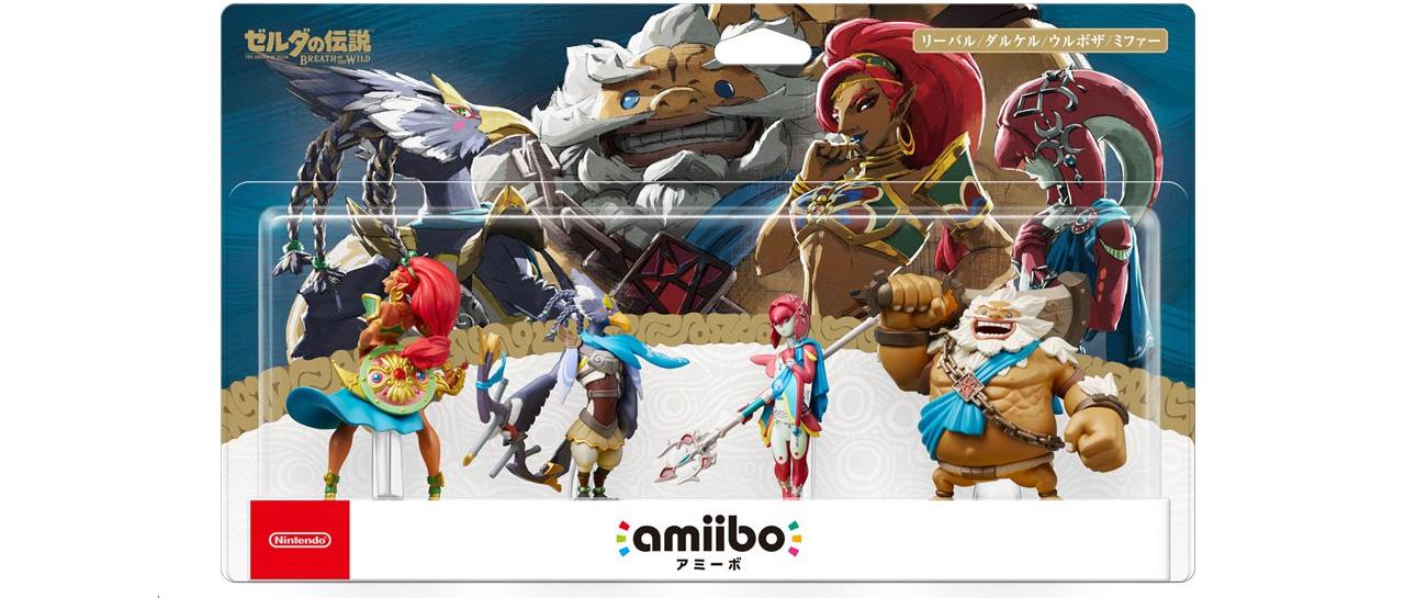 Los Amiibo De Los Campeones De Zelda Breath Of The Wild