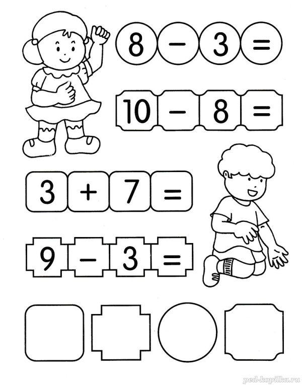 Задания по математике в картинках для детей 5-7 лет ...
