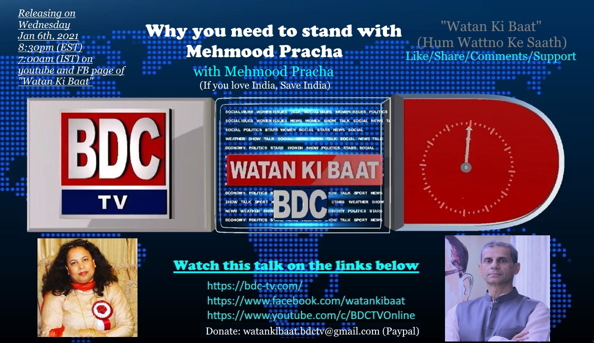 Why we need to stand with Mehmood Pracha