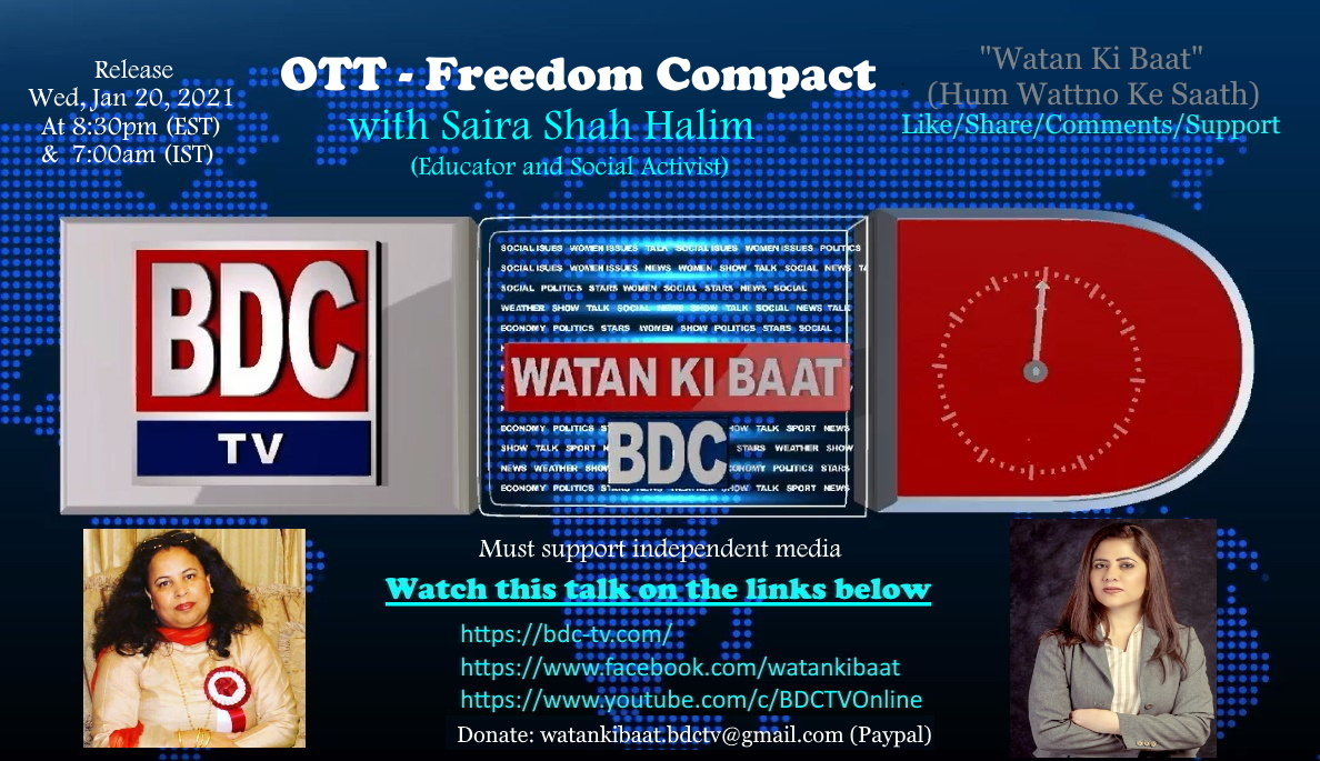 OTT Freedom Compact with Saira Shah Halim