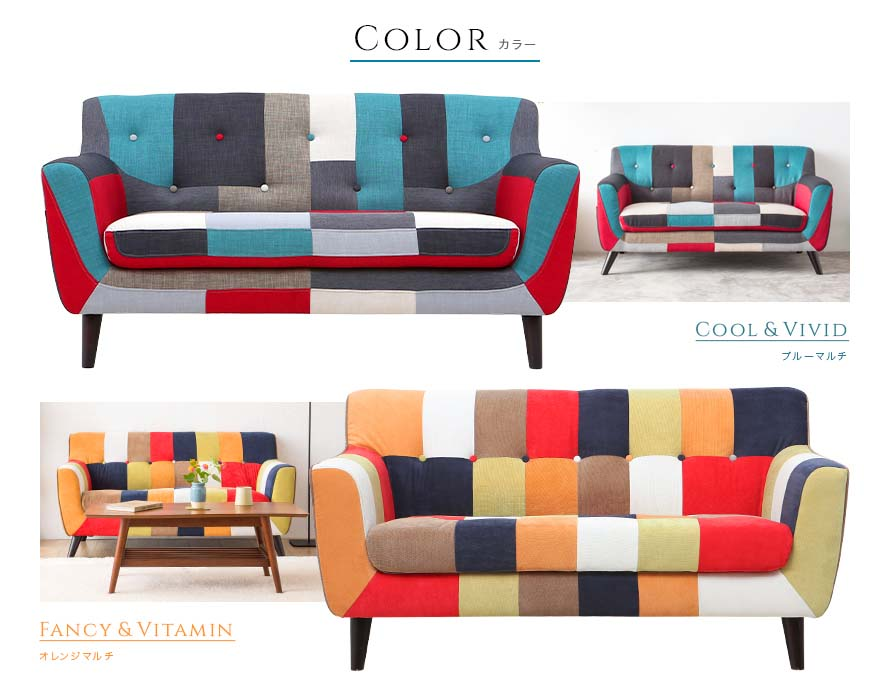 Loveseat Room And Sofa Living