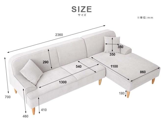 l shaped sofa dimensions mm  baci living room
