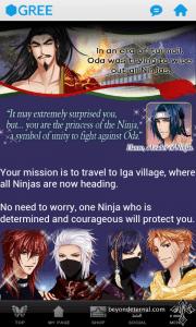 ninjalove_01