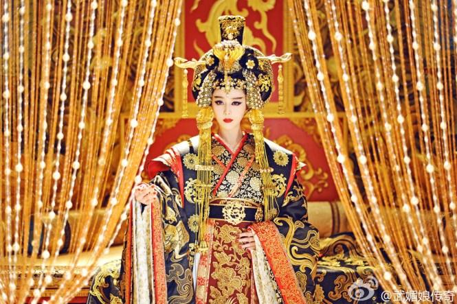 Empress chinese