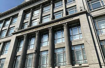 BFM.ru – деловые новости России и мира