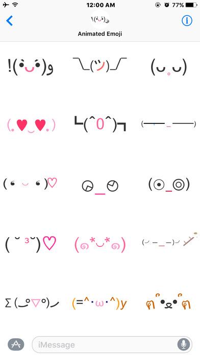 animated-face-emoji
