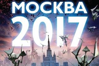 """Где скачать и посмотреть онлайн американский фильм """"Москва ..."""