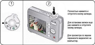 Как восстановить звук при видеосъемке в фотоаппарате kodak ...