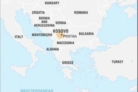 Kosovo location on world map 4k pictures 4k pictures full hq kosovo history geography britannica com kosovo where is tibet located on map of china asia and world map of tibet in the world kosovo maps perry casta eda gumiabroncs Image collections