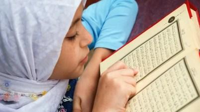 Qurʾān reading