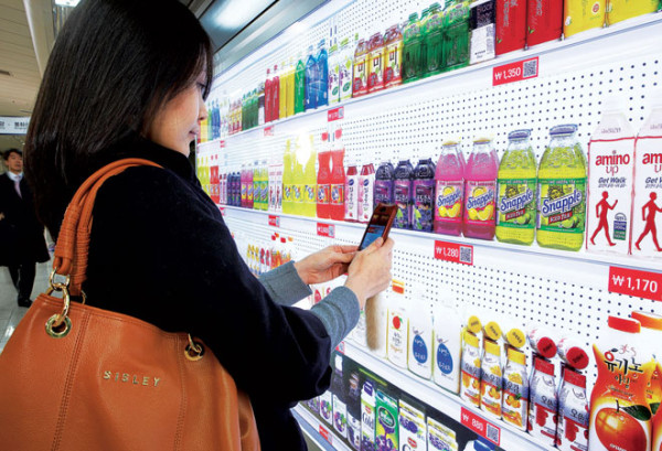 Korean VR grocery store
