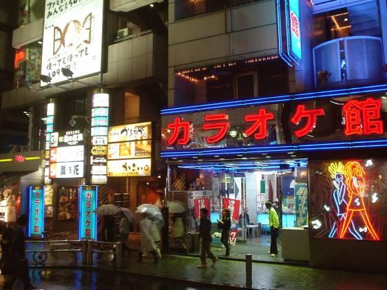 Cheap Karaoke In Tokyo Tokyo Cheapo