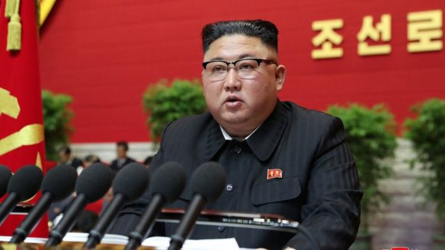 Kim Jong-un made this speech during the opening speech at the rare Labor Party Congress.