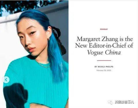 Australia-bombing the fashion circle! 27-year-old Chinese woman airborne Vogue China editor-in-chief | Australia Chinatown