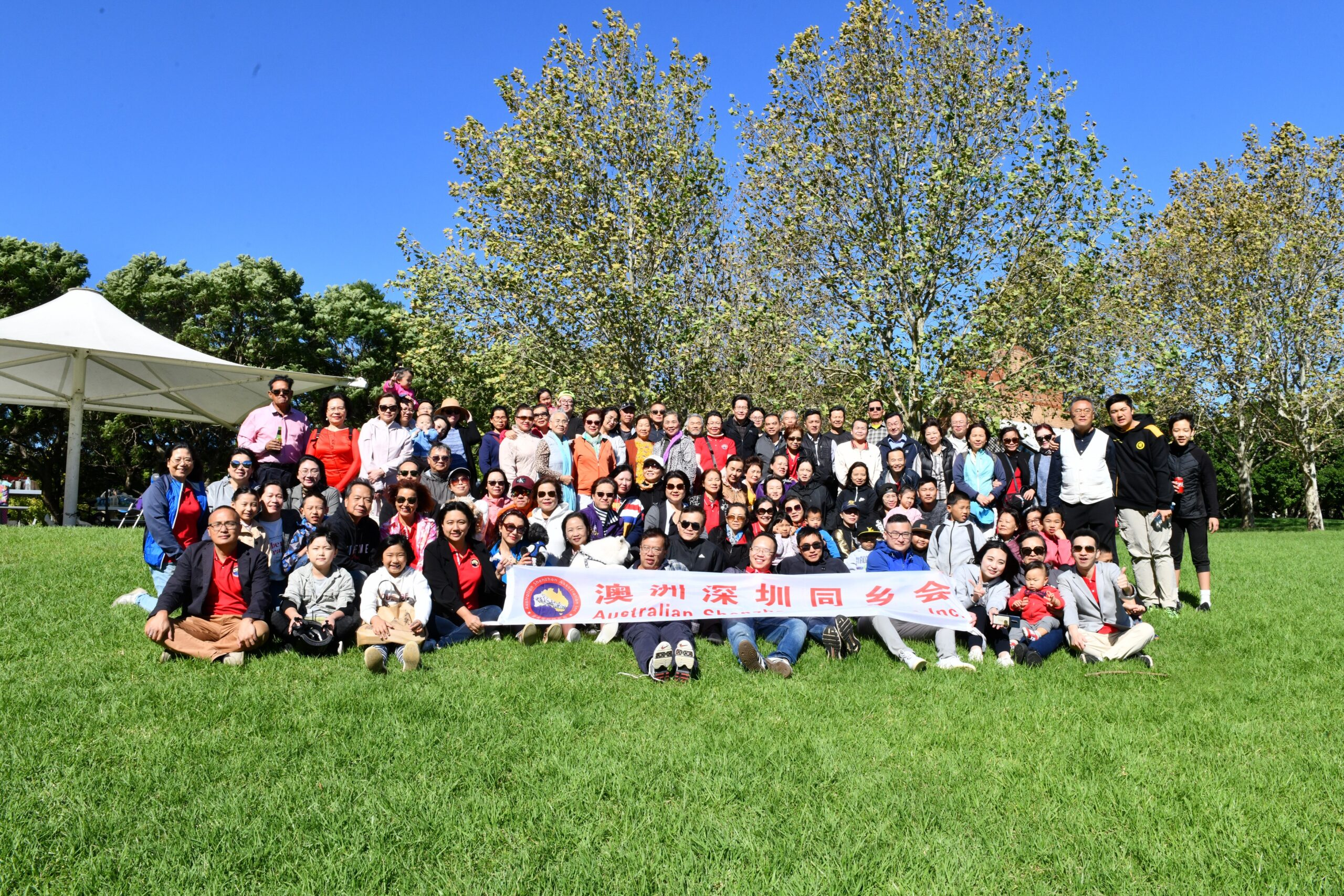 More than 120 people attended the first event after the epidemic in Shenzhen, Australia, to reunite with the community at an outdoor barbecue | Australia Chinatown Community News