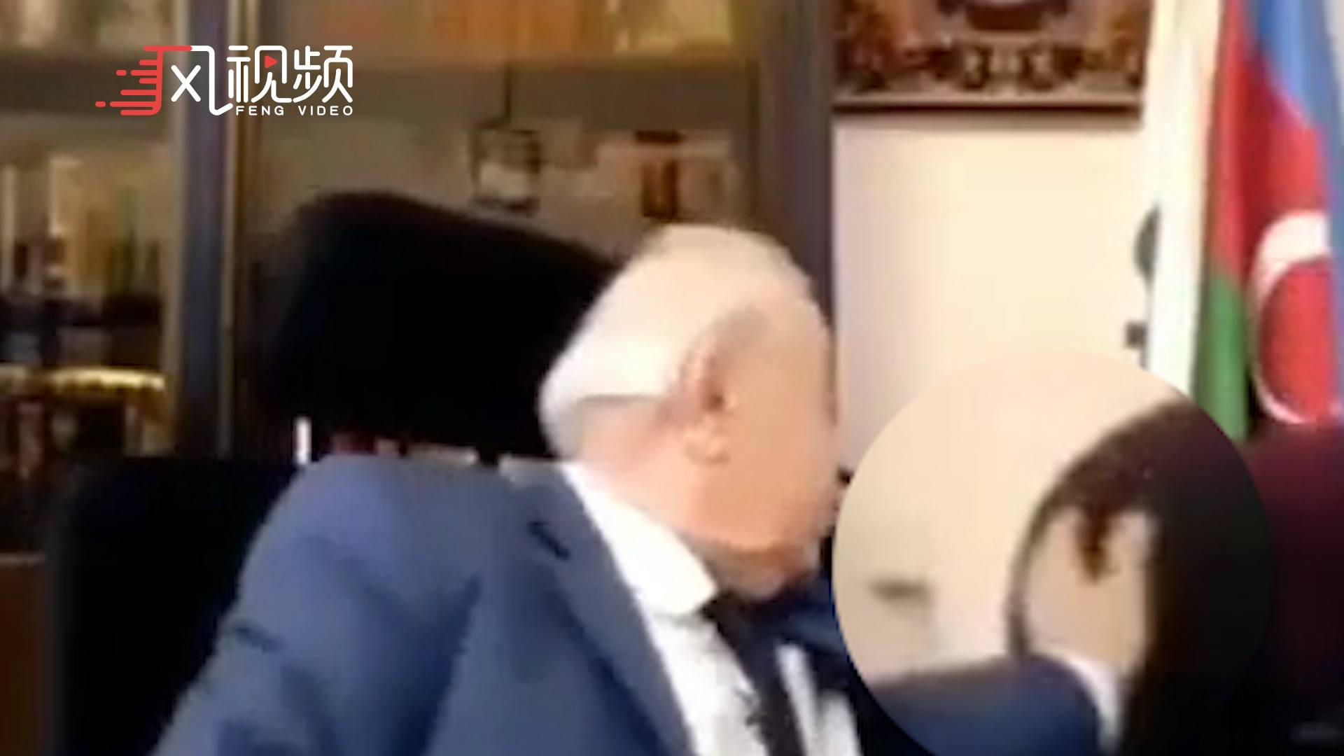 Australia-The official forgot to turn off the camera and reached out to touch the female secretary's ass. The video exposure turned out to be a tragedy! (Video/Picture) | Australia Chinatown