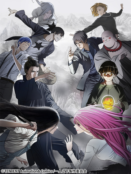 Chou soran vs reigyoku (full fight) english subbed hitori no shita: Hitori No Shita The Outcast Anime Spoilers Raten Taishou Officially Begins For Chou Soran In Episode 3 Entertainment News