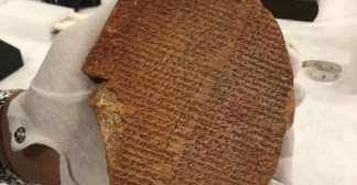 U.S. Orders Museum of the Bible to Return Rare Gilgamesh Dream Tablet to Iraq