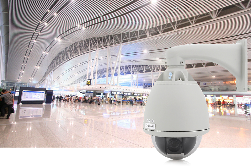 Outdoor Weatherproof Speed Dome Camera
