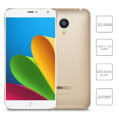 Meizu MX4 4G Smartphone - 32GB Memory Capacity, MTK6595 Octa-Core, Sharp 5.4 Inch Display, International Version (Golden)