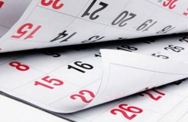 El Ministerio del Interior confirmó los feriados para el 2019