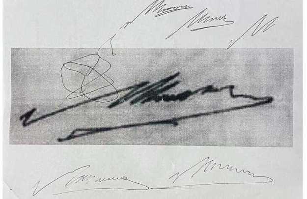 La Justicia comprobó que el medico Luque falsificó la firma de Maradona -  La 100