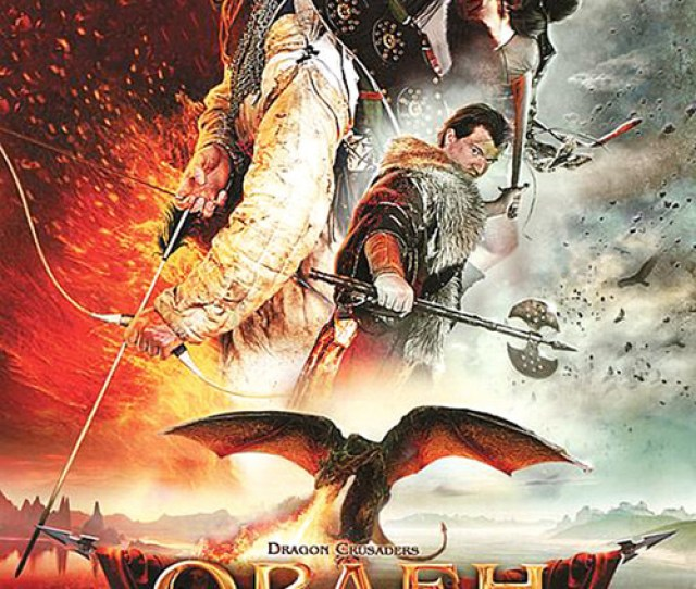 Dragon Crusaders Russian Movie Cover