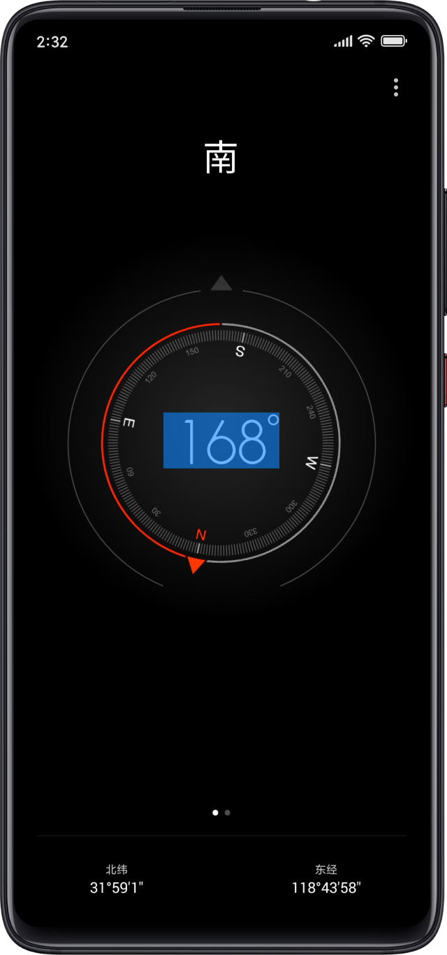 Picture compass direction active broadcast