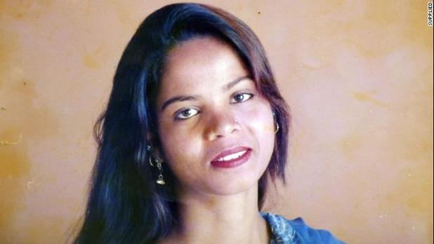 The Pakistani Christian Asia Bibi was overthrown for his death sentence