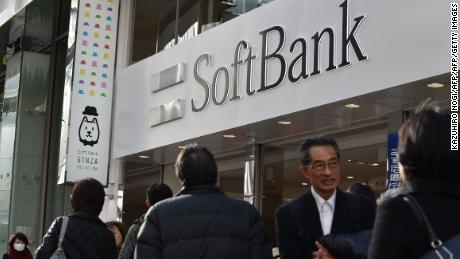 One risk for the IPO is a damaging price war among Japan's mobile operators.