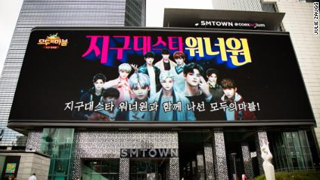SM Town, a huge complex dedicated to K-pop in the heart of Seoul. There is a shop selling merchandising, a museum and a theater showing holographic performances of K-pop bands.