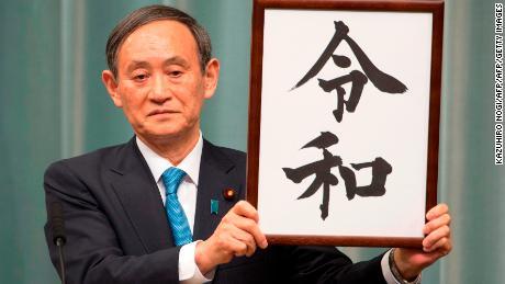 'Reiwa': Japan announces dawn of a new era